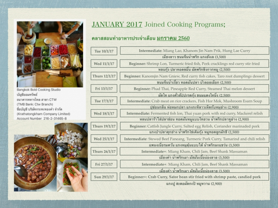 cooking-class-schedule-oct-2016-copy-001