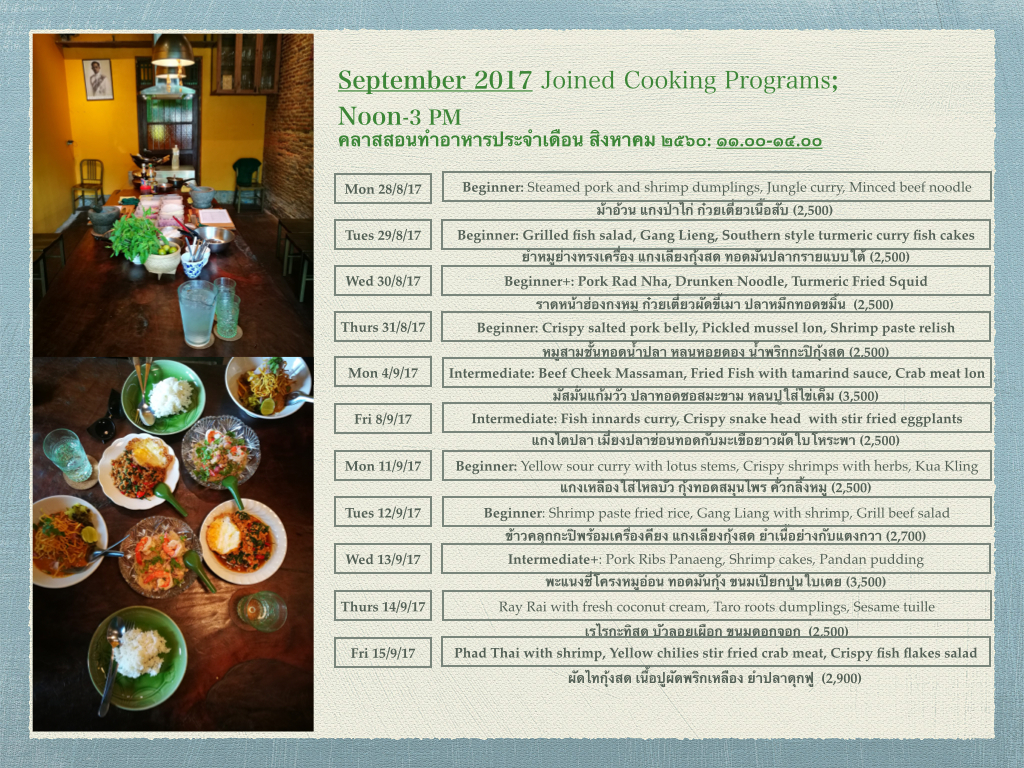 September's Schedule : Bangkok Bold Cooking Studio