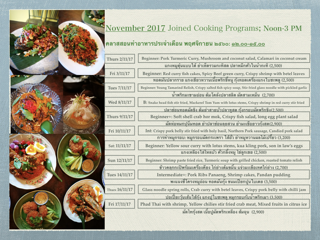 November Cooking Class Schedule